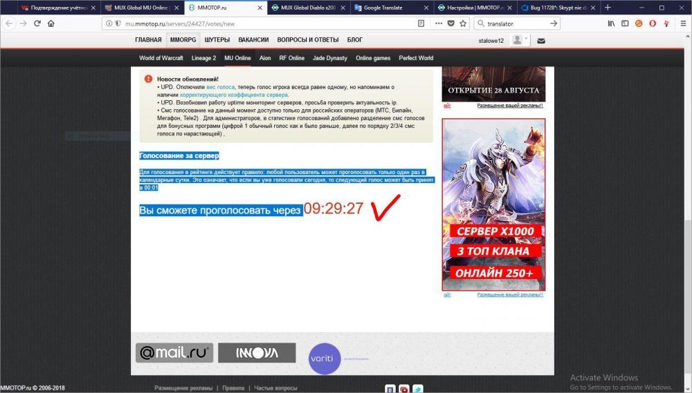 VotingScreen.thumb.JPG.119f900588b02d7925f81b13bd939f42.JPG