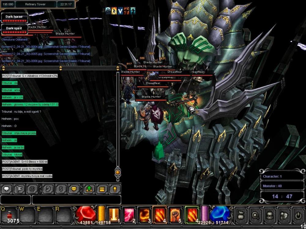 Screen(12_04-21_31)-0007.jpg